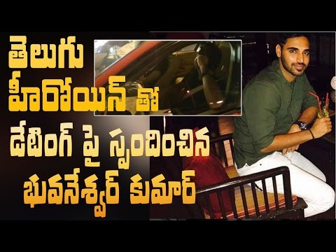 Bhuvneshwar Kumar reacts to dating Telugu heroine rumours || Bhuvneshwar Kumar dating Telugu actress