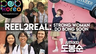 [REEL 2 REAL] We tried to find a plane in Hangang Park?!