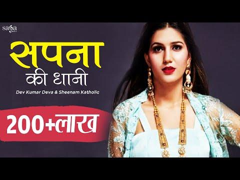 Sapna Choudhary Dance 2018 | New Haryanvi Dj Song - Jabar Bharota | Dev Kumar Deva | Haryanvi Dance