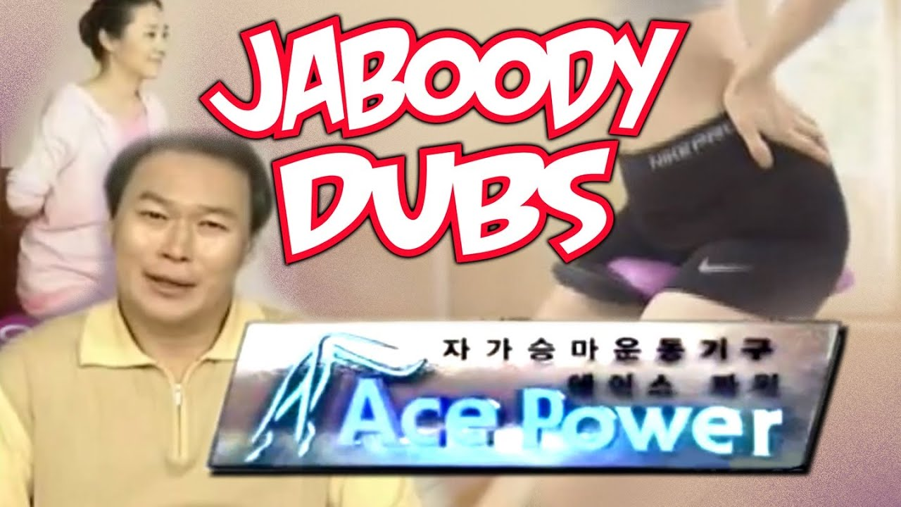 ace power fitness dub youtube