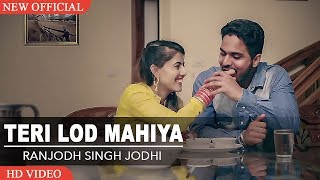 Teri Lod Mahiya Ranjodh Singh Jodhi || full || New Punjabi Song 2017 || Stair Records