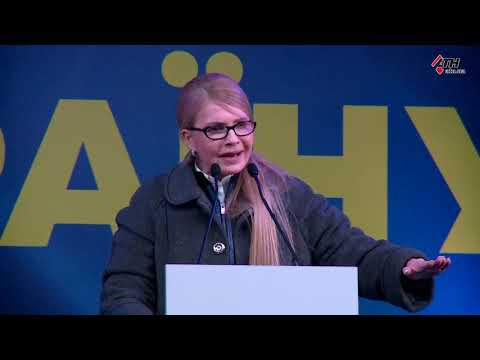 АТН Харьков: Как добиться мира на Донбассе - 12.02.2019
