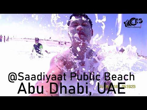 Saadiyaat Public Beach, Abu Dhabi