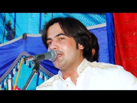 Super Hit Song Mera Yar Lamy Da By Arsalan Ali