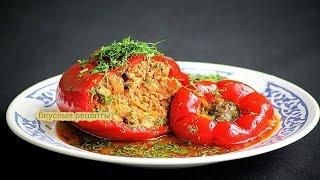Фаршированный перец.(Домашний, Пошаговый Рецепт) Stuffed Peppers