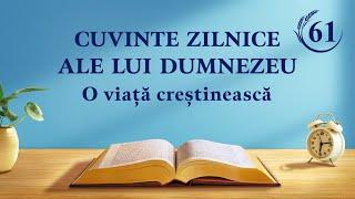 """Cuvinte zilnice ale lui Dumnezeu   Fragment 61   """"Cuvintele lui Dumnezeu către întregul univers: Capitolul 12"""""""
