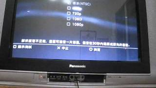 Wii/PS3 VGA Cable Setup(For PS3)