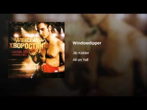 Windowdipper