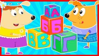 Щенки Бублик и Кисточка - Мультики для детей | Семейка Собачек | Развивающие мультики для малышей