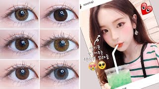 figcaption 자연스러운데 예쁜 렌즈 원해?! 들어와요👁👁 데일리 렌즈 7개 추천♡ ROSEHA / 로즈하