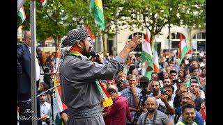 Sivan Perwer  Zürich  , 2017 استقلال كردستان