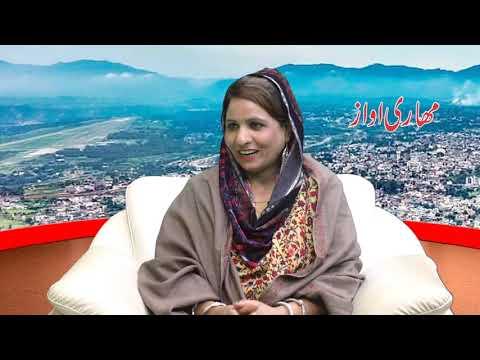 Download مسرت ناز  |Gojri Geet | Masarat Naz |Part 01  گوجری گیت  | गोजरी -महारी आवाज़   | Gojri Programme