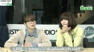 時東ぁみが送る、「YOU TUBE」連動型音楽番組と厳選された映画を紹介す...