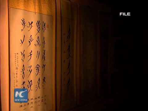 Oscar-winning film composer makes artwork of rare women's script