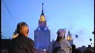 Скачать 850 лет Москвы чвсть 1 6 сентября 1997