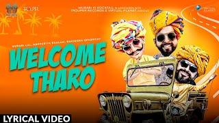 Welcome Tharo | Rapperiya Baalam ft.Murari Lal & Ravindra Upadhyay | Latest Rajasthani Song