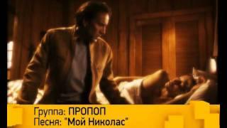 Фильм Пророк на СТС