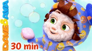 😁 Wash Your Hands, Brush Your Teeth + More Nursery Rhymes and Kids Songs | Dave and Ava 😁