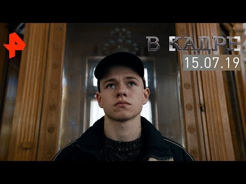"""[#ВКадре]: """"Бык"""" - лучший российский фильм года?"""