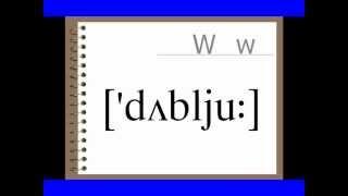 Урок 5. Буквы и звуки.