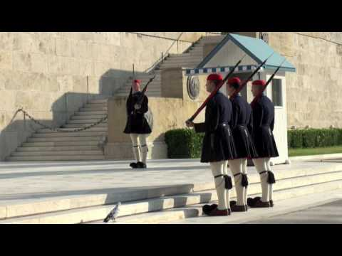 Guard mounting (Hellenic Parliament)