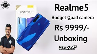 Realme 5 Unboxing & initial impressions ll in Telugu ll