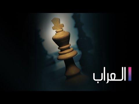 أغنية مسلسل العراب غناء عاصي الحلاني  || دقة عالية