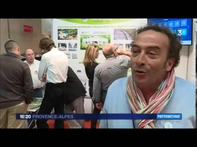 SIPPA 2016 - Reportage de France 3 Région