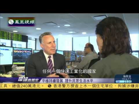 Marc Chandler from Brown Brothers Harriman commenting on RMB with Jackie Pang