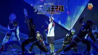 【公演ダイジェストCM】ミュージカル『テニスの王子様』4thシーズン 青学vs不動峰
