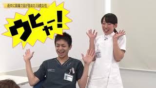【医療動画 ケアネットDVD】Dr 林の笑劇的救急問答14(下巻)サンプル動画