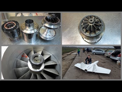 From the construction of the Turbo Jet engine to the flight  just one step