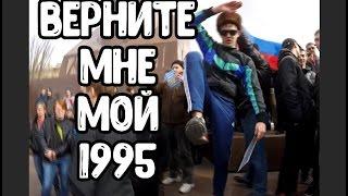 Путешественник во времени очутился на митинге Навального в Волгограде