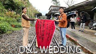 【求婚相片MV】感人的求婚MV|浪漫感動的求婚告白|求婚MV|相片MV|Aslan & Nia