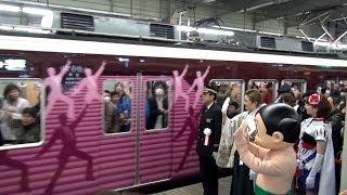 宝塚歌劇100周年を記念して、2014年3月21日より運転を開始した、阪急「...
