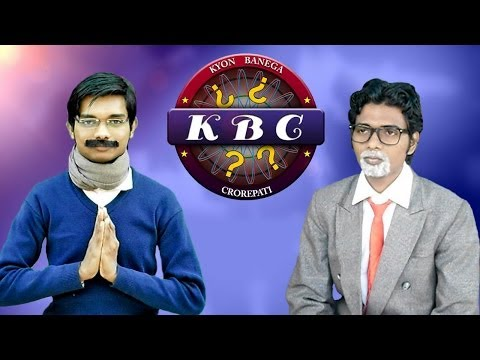 KAJRIBAL in Kyon Banega Crorepati | Hindi Comedy Video | Pakau TV Channel