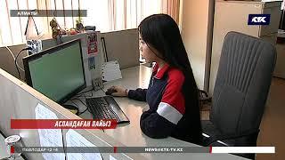 Алматы тұрғыны онлайн несие беретін ұйымның заңсыз әрекетін әшкере қылды