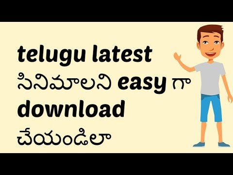 How to watch or download telugu latest...