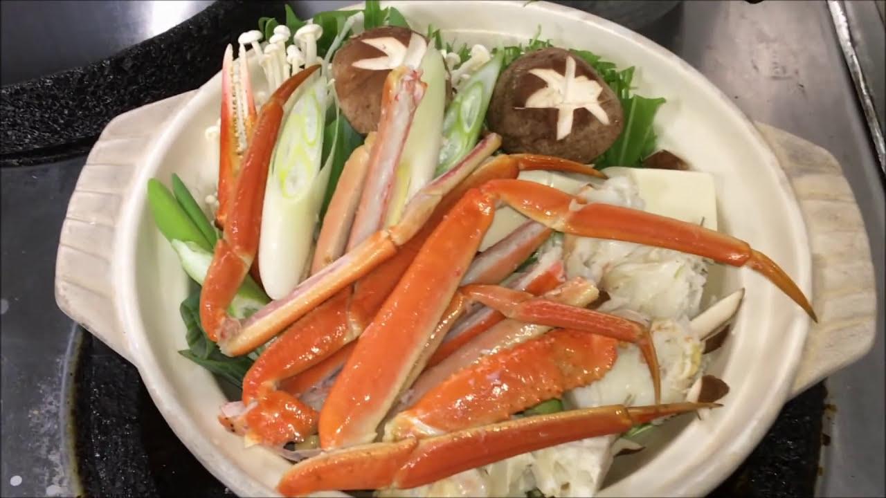 冷凍 カニ 鍋 レシピ