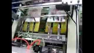 Оборудование для производства пакетов типа