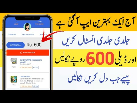Real And Fast Earning App | Pakistan Best Earning App in 2020 | Withdraw Jazzcash,Easypaisa,Bitcoin