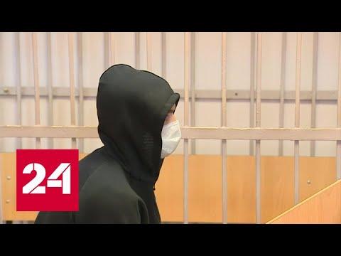 Сын вице-губернатора Брянской области получил 6,5 лет за смертельное ДТП - Россия 24