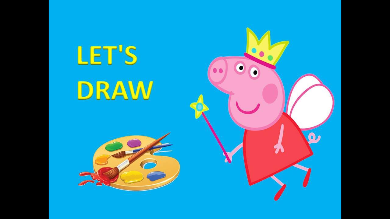 """Раскраска для малышей. Веселые картинки.LET""""S DRAW! - YouTube"""
