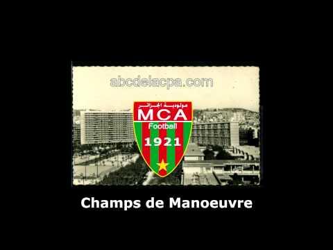 Mustapha Yanes chante le Mouloudia (Champs de Manoeuvre
