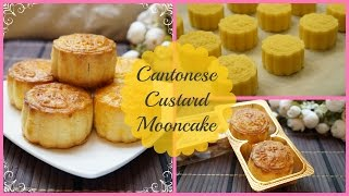 Cantonese Custard Mooncake