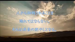 [偉人の名言]トーマスエジソン music 甘茶の音楽工房.