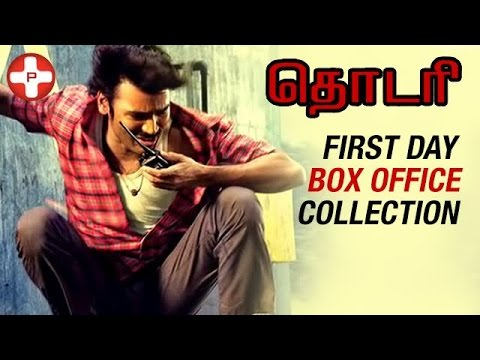 Dhanush's Thodari first day box office collection | Latest Tamil Cinema News | PluzMedia