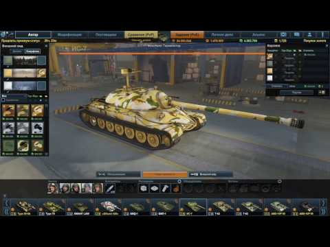 Armored Warfare: Проект Армата. Советы новичкам в ПвЕ игре.