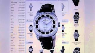 Как купить швейцарские наручные часы(, 2013-01-18T16:53:12.000Z)