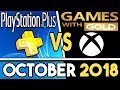 PS+ VS Xbox Games With Gold (OCTOBER 2018 Free Games)